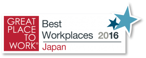 gptw_japan_bestworkplaces_2016
