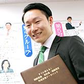 staff-ozaku